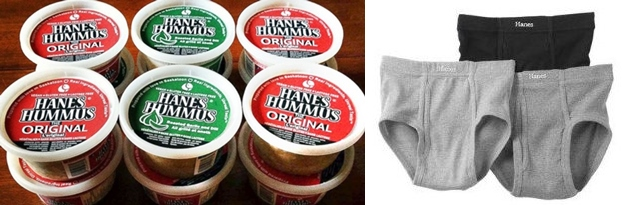 Hanes Hummus and Hanes Underwear